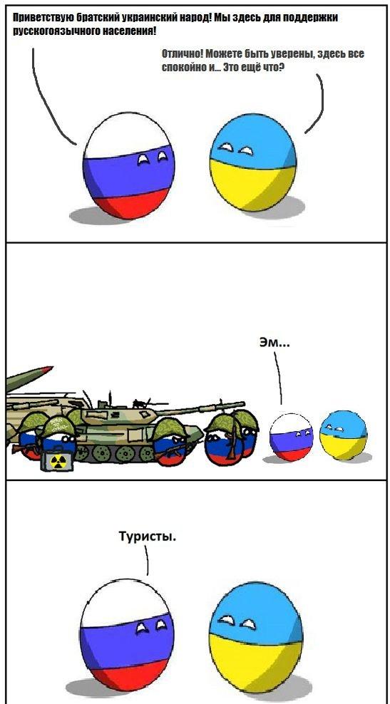 С юмором о событиях в Крыму (44 фото)