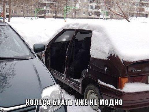 Автомобильные приколы. Часть 31 (29 фото)