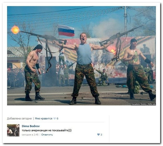 Скриншоты из социальных сетей. Часть 53 (34 фото)