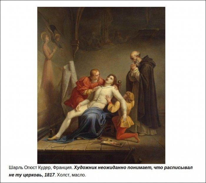 Современные подписи к старым картинам (22 фото)