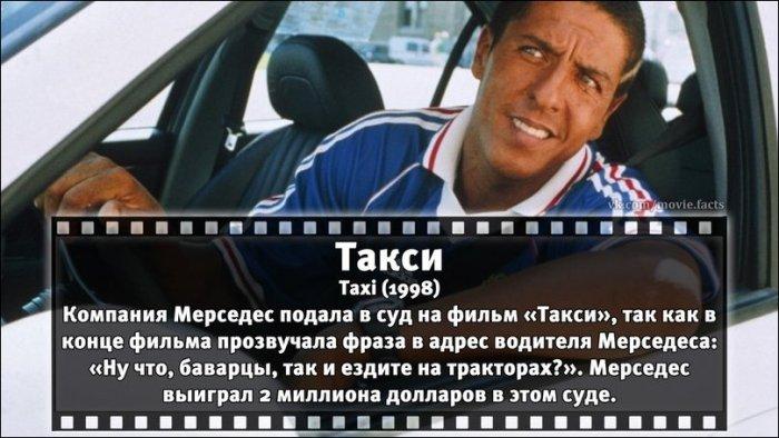 Факты о кино (32 фото)