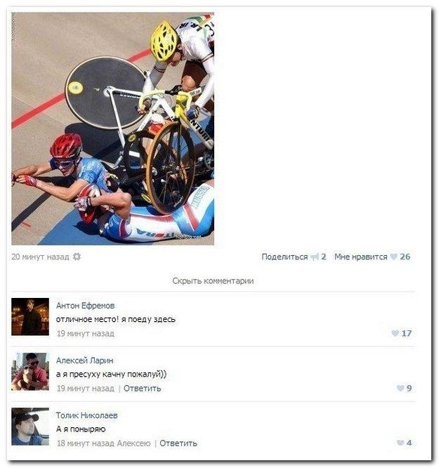 Скриншоты из социальных сетей. Часть 58 (40 фото)