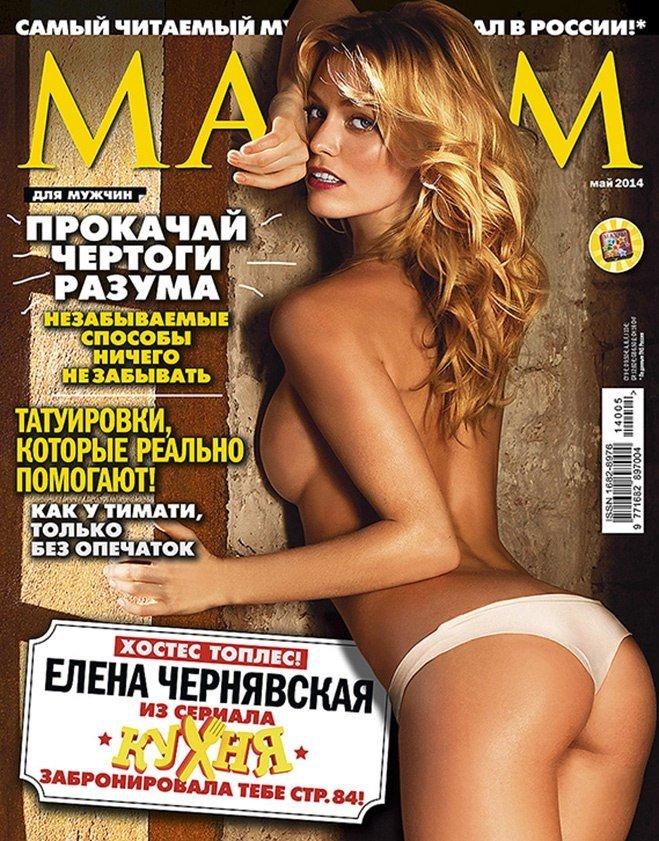 Елена Чернявская (20 фото)