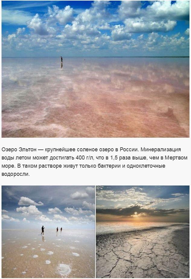 Самые интересные места России (17 фото)