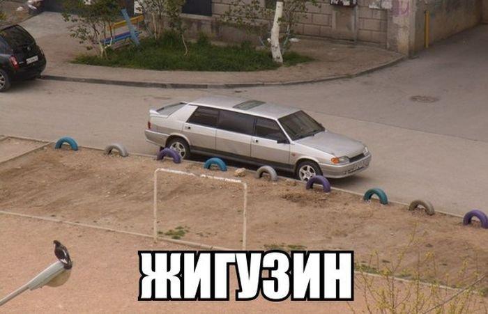Автомобильные приколы. Часть 38 (33 фото)