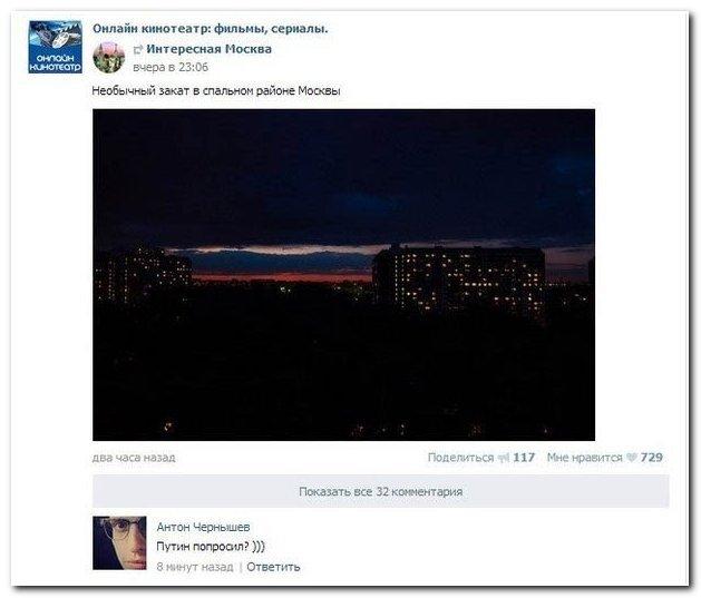 Скриншоты из социальных сетей. Часть 55 (40 фото)