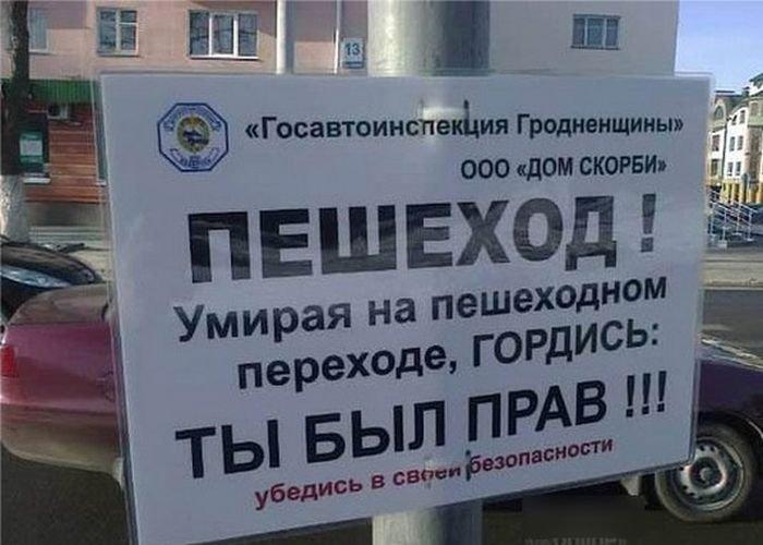 Снимки из Белоруссии (25 фото)