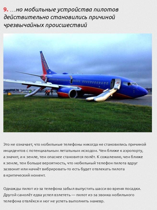 Факты о пассажирских самолетах (10 фото)