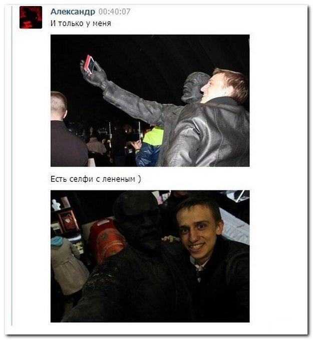 Скриншоты из социальных сетей. Часть 69 (37 фото)