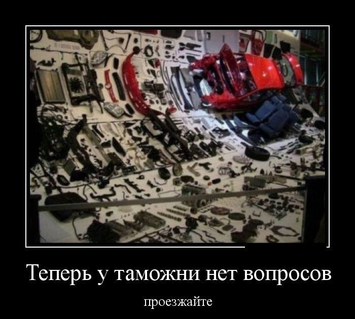 Автомобильные приколы. Часть 41 (34 фото)