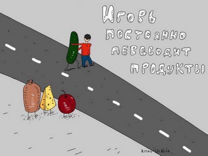 Игра слов (22 фото)