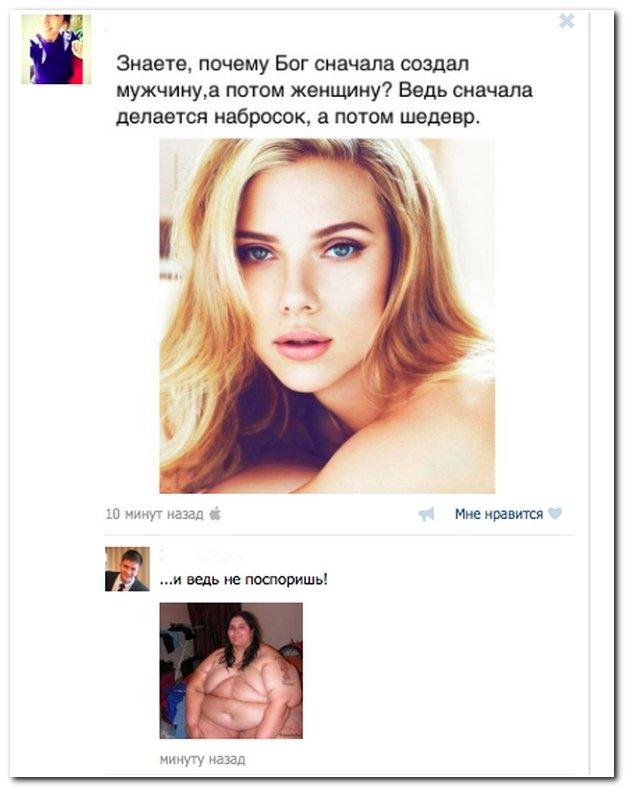 Скриншоты из социальных сетей. Часть 71 (38 фото)