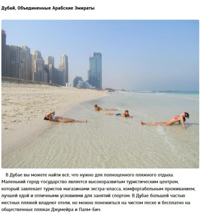 Города на теплом побережье (9 фото)