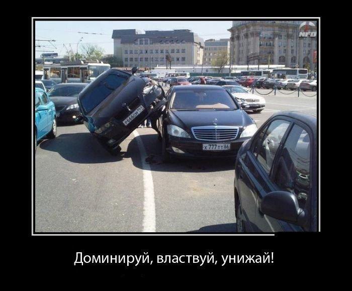 Автомобильные приколы. Часть 42 (35 фото)