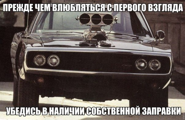 Автомобильные приколы. Часть 39 (46 фото)