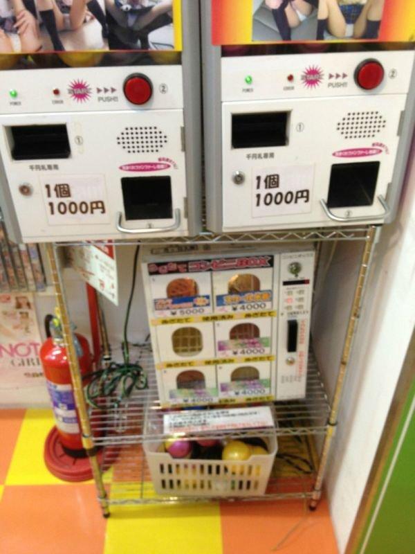 Торговые автоматы в Японии (5 фото)