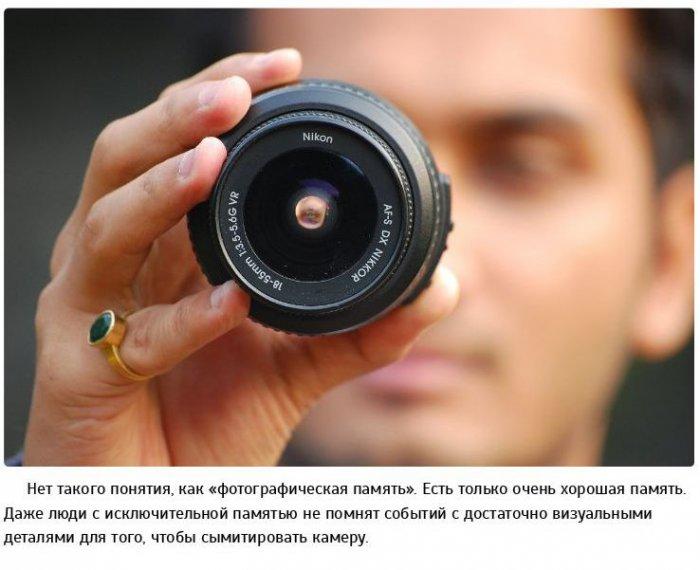 Опровержение заблуждений о разном (35 фото)