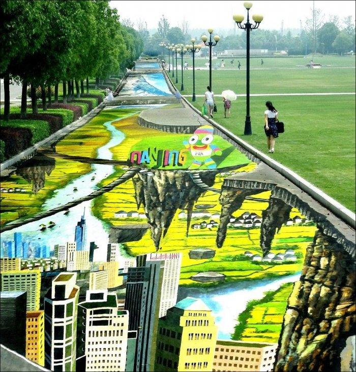 Огромный 3D рисунок на асфальте (5 фото)