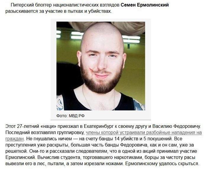 Самые опасные преступники России (11 фото)