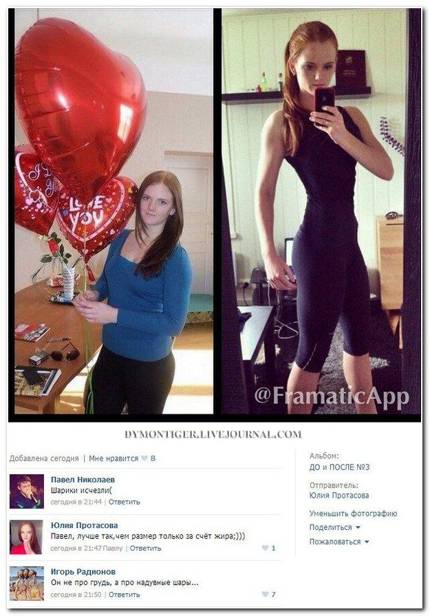 Скриншоты из социальных сетей. Часть 80 (37 фото)