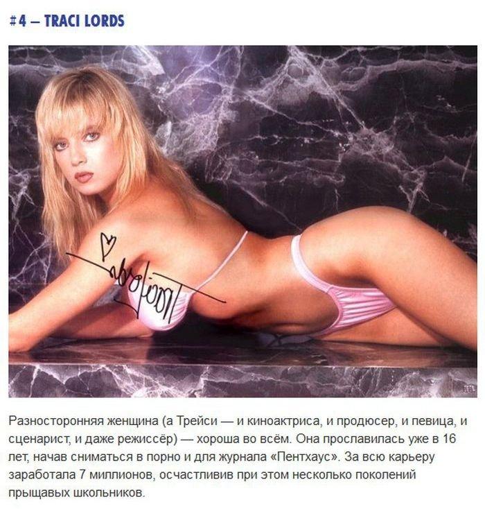 Самые богатые порнозвезды (7 фото)