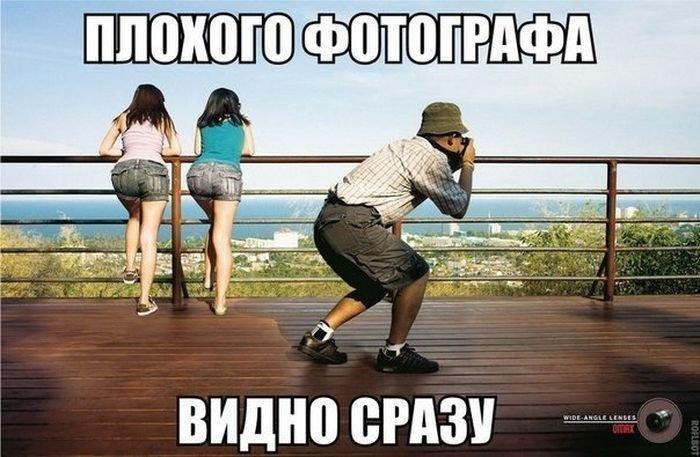Загонные картинки с подписями (44 фото)