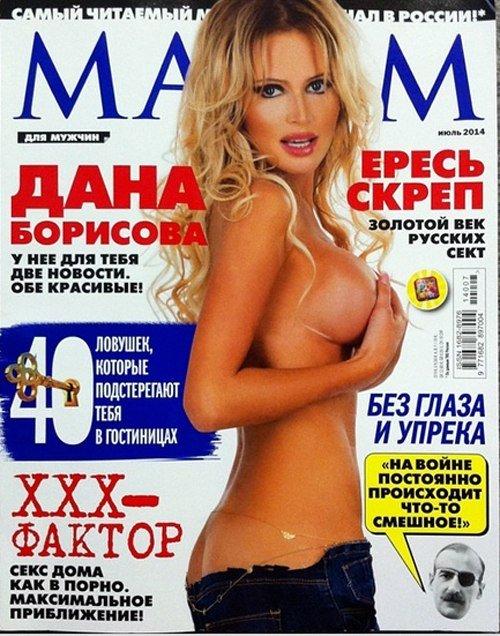 Дана Борисова (6 фото)