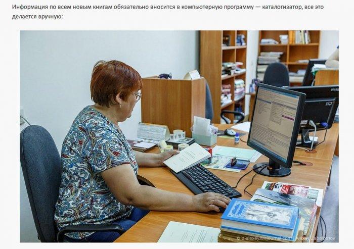 Национальная библиотека в Чебоксарах (32 фото)