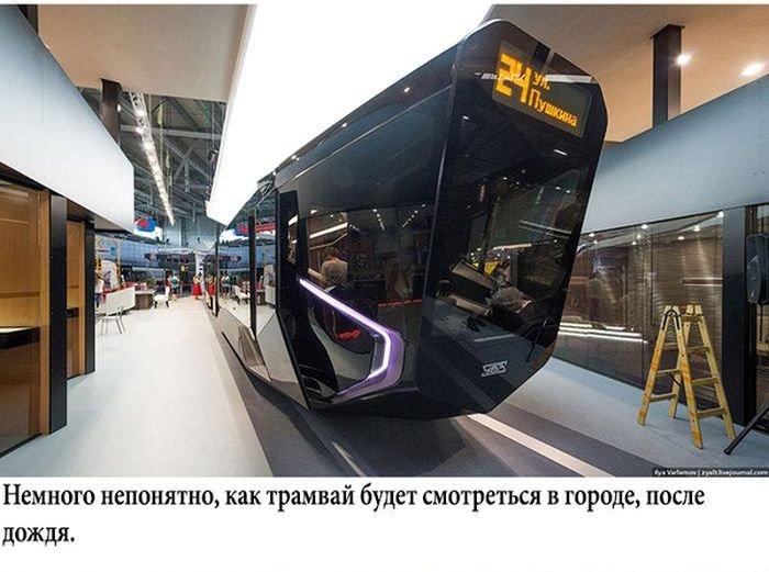Новый российский трамвай (18 фото)