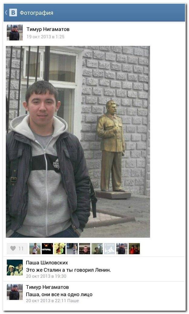 Скриншоты из социальных сетей. Часть 85 (29 фото)