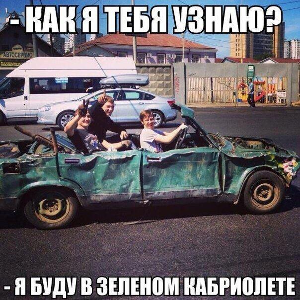 Автомобильные приколы. Часть 51 (24 фото)