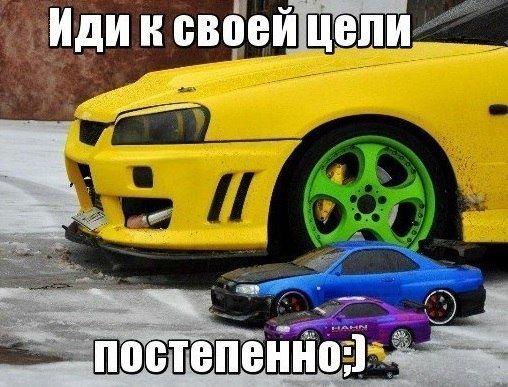 Автомобильные приколы. Часть 52 (32 фото)