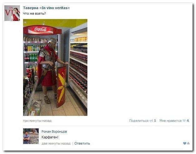 Скриншоты из социальных сетей. Часть 91 (29 фото)
