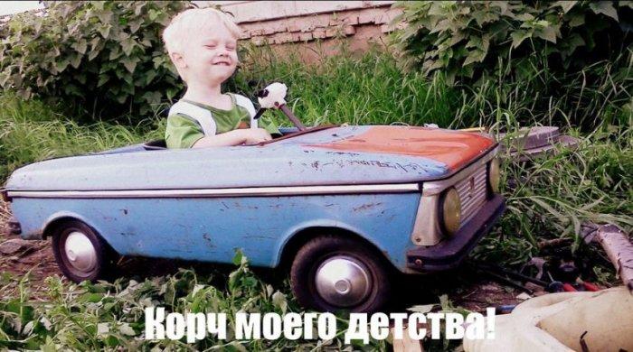 Автомобильные приколы. Часть 49 (28 фото)