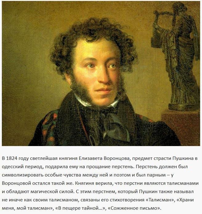 Загадочный перстень русских классиков (7 фото)