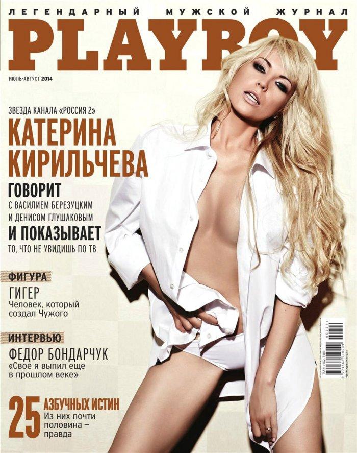 Катерина Кирильчева (20 фото)
