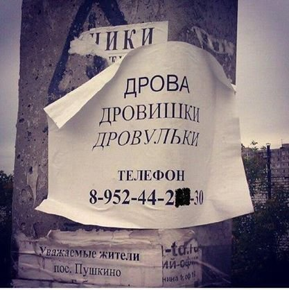 Прикольные надписи (30 фото)