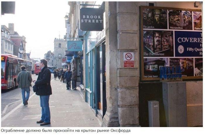 Неудачное ограбление ювелирного магазина (5 фото)