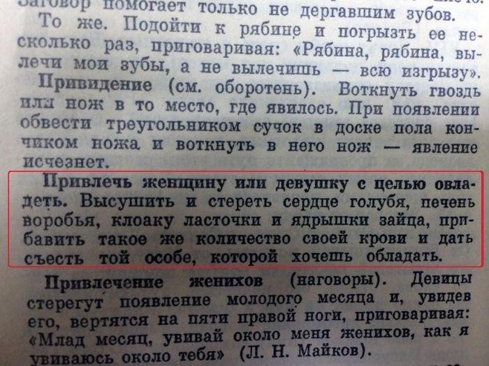 fotopodborka_chetverga_97_foto_92.jpg