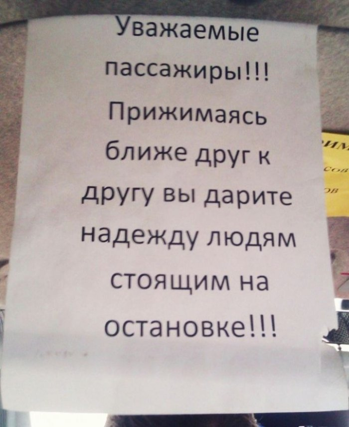 Добрые послания (16 фото)