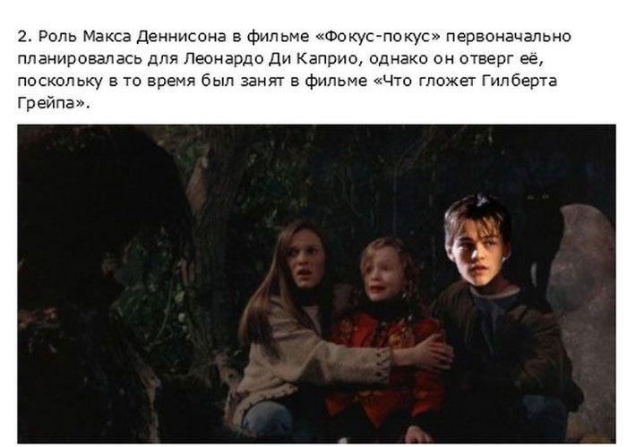 Факты о фильмах ужасов (22 фото)