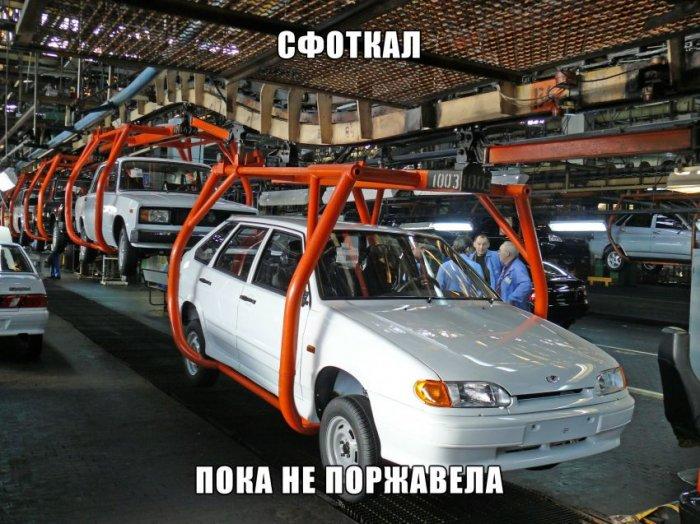 Автомобильные приколы. Часть 61 (26 фото)