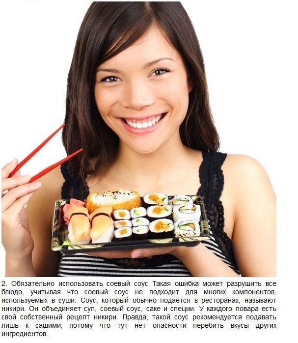Мифы о суши (7 фото)