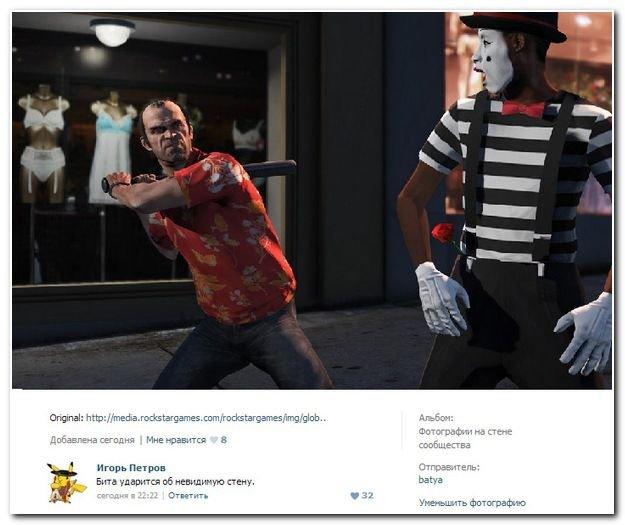 Скриншоты из социальных сетей. Часть 107 (29 фото)