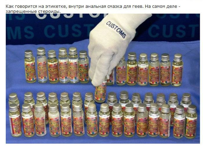 Популярные методы контрабанды (17 фото)