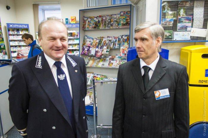Новая форма сотрудников Почты России (8 фото)