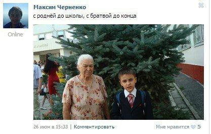 Школота в соц. сетях (12 фото)
