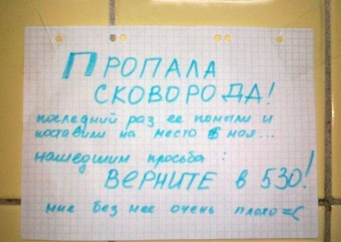 Из жизни студентов (36 фото)