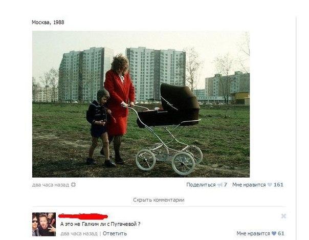 Скриншоты из социальных сетей. Часть 272 (33 фото)