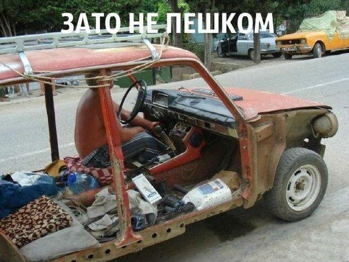 Автомобильные приколы. Часть 174 (46 фото)